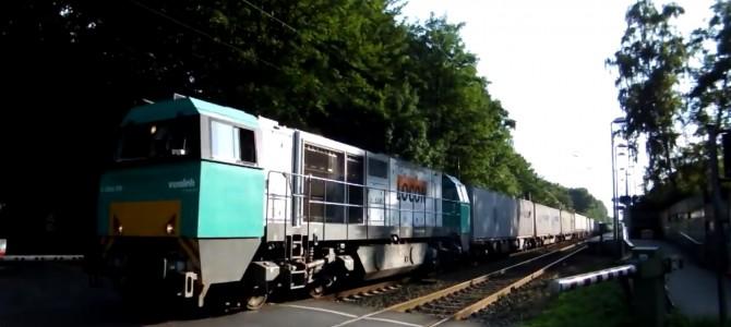 G2000 LOCON + intermodal, Krefeld 14-08-15